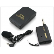 Galvas mikrofoni